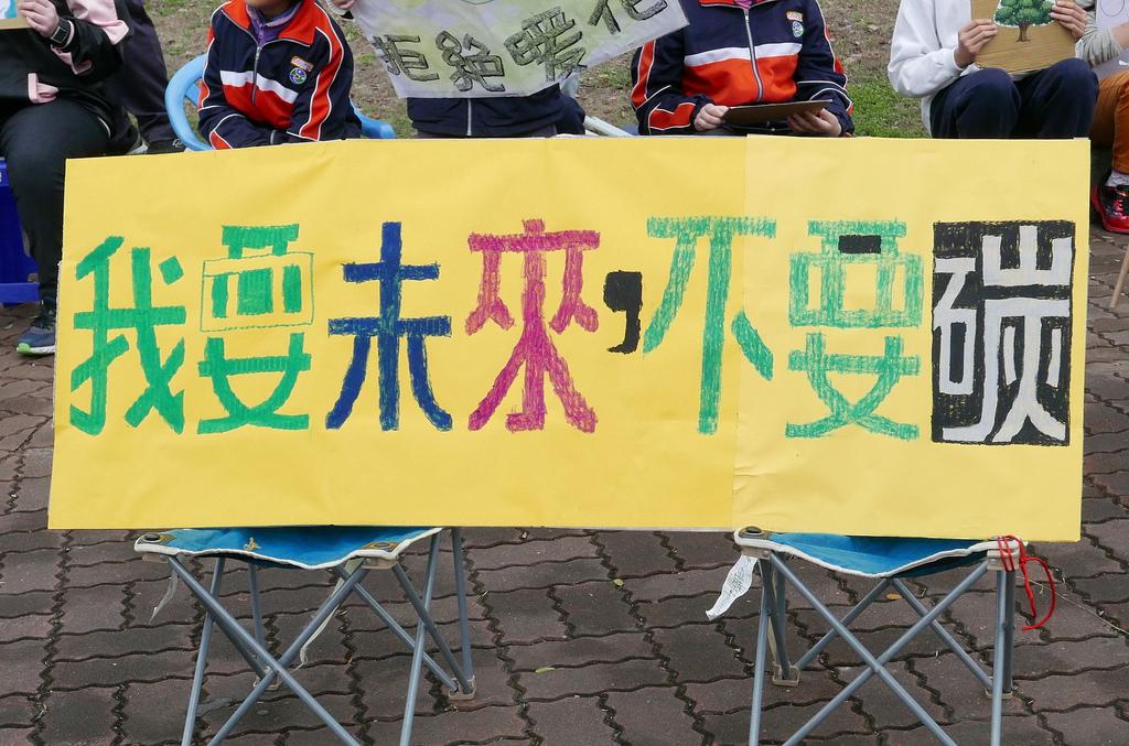 氣候罷課「週五未來」正式行動 台灣特教生響應到畢業為止