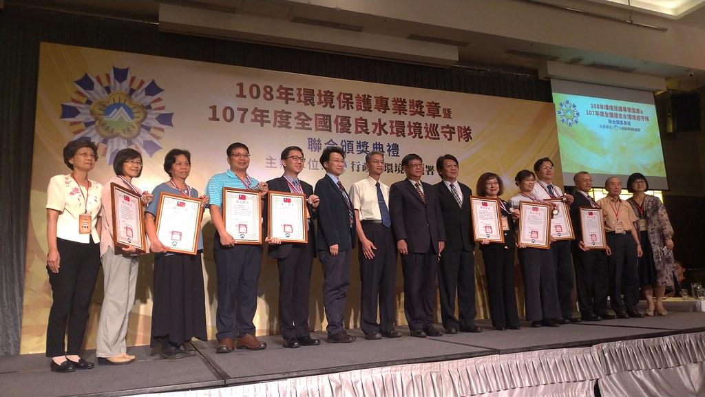 學界、業界拔頭籌  八人抱回環署「環境保護專業獎章」