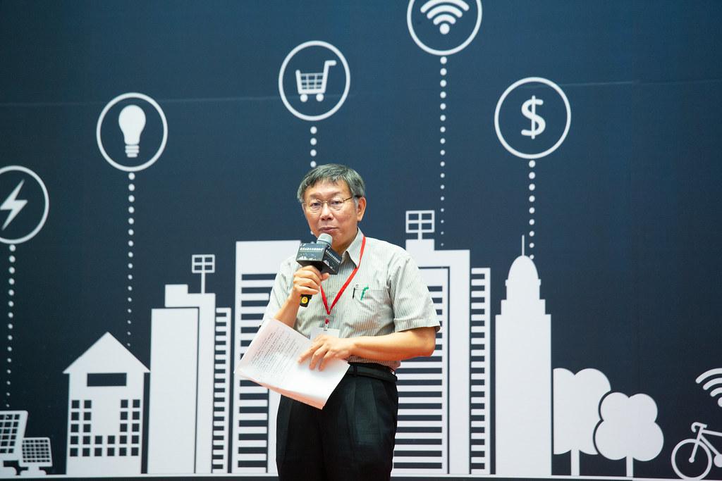 台北市能源政策與循環城市白皮書 柯文哲:把國外最好的技術學回來組裝