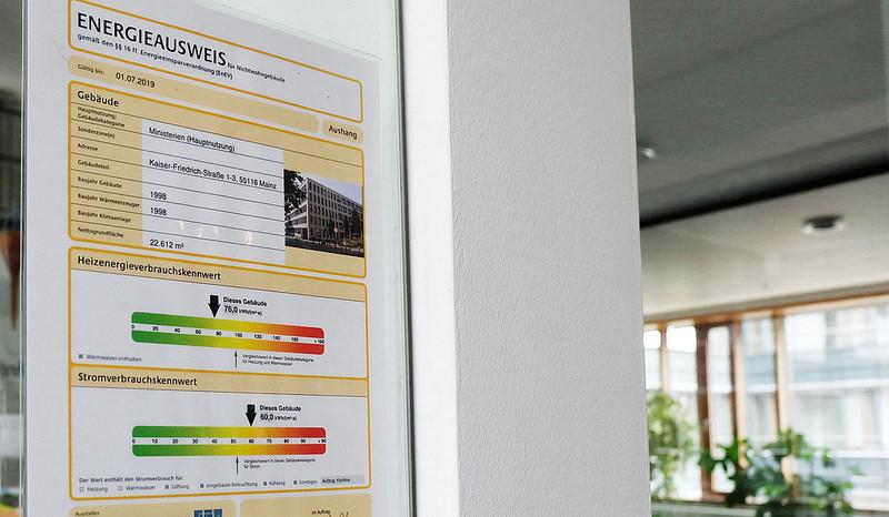 建築能源護照有用?資料公開、可靠是關鍵